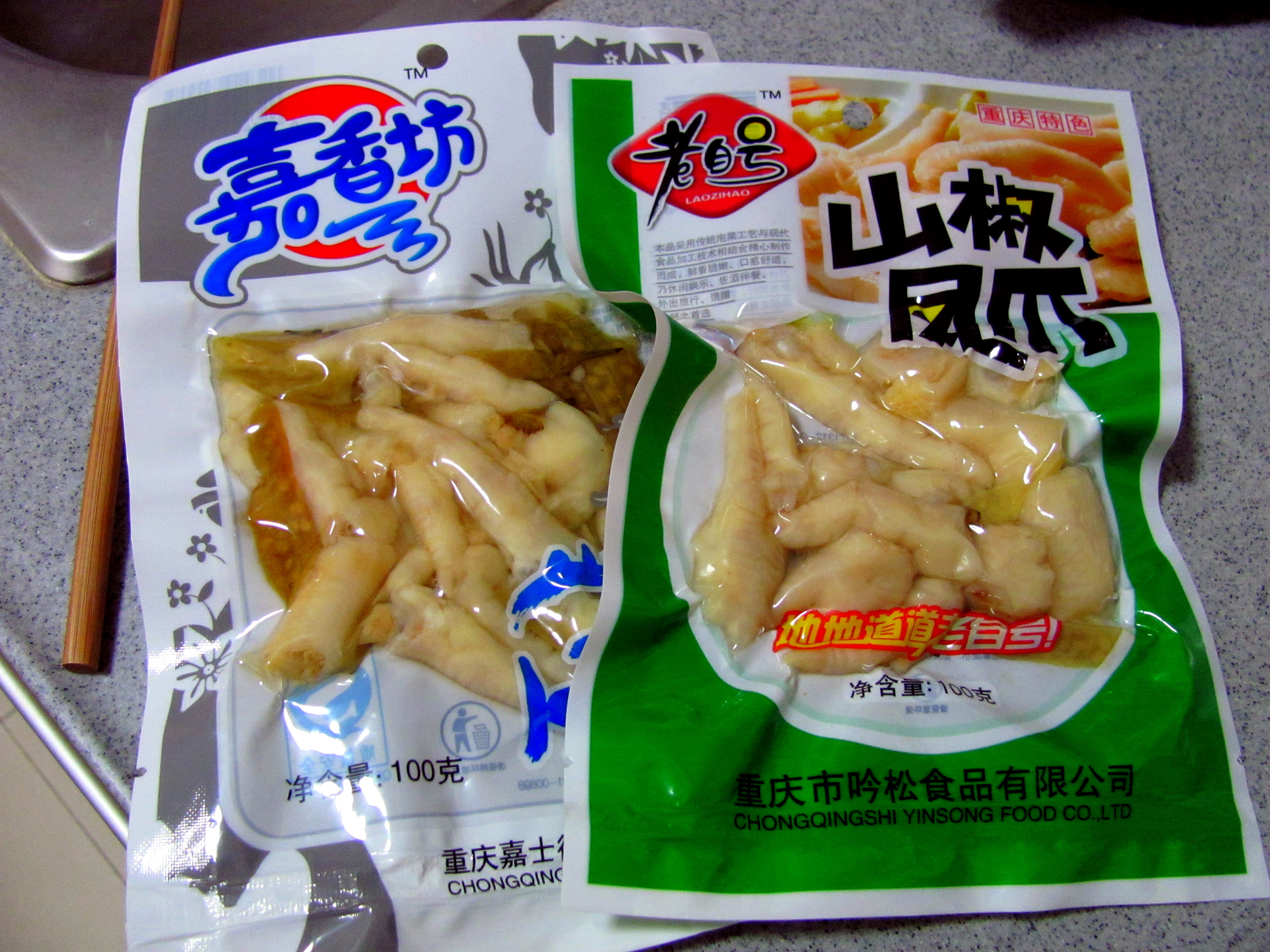I had these in china the green one on the right and was wondering i had these in china the green one on the right and was wondering what it says so i can recreate the recipe forumfinder Images